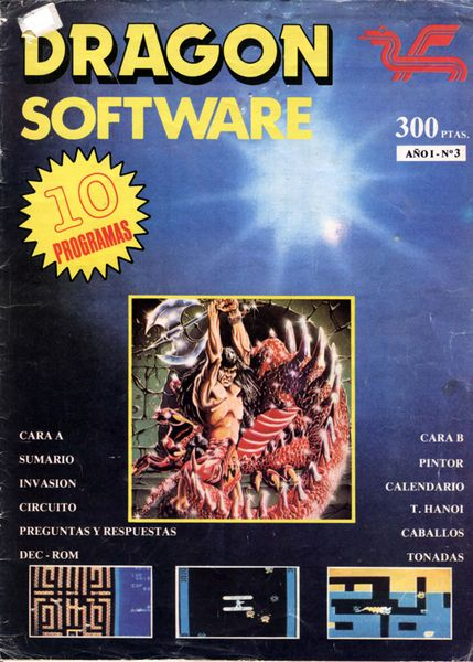 File:Dragon Software 3 Cover.jpg
