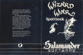 WizardWar 1983 Manual01.jpg